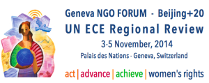cropped-NGO-Forum-B+20-Banner-website-revised22mai-2