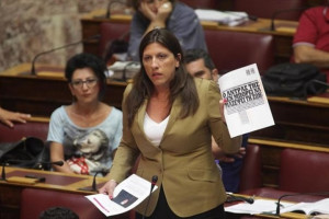GREECE: Sexist rampage against resistance to memoranda. The case of the President of the Greek Parliament